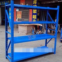 Click to view details for Store Equipment (1509712)