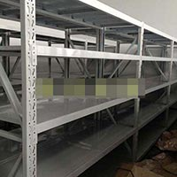 Click to view details for Store Equipment (1509718)
