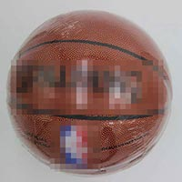 Click to view details for Basketballs (1512312)