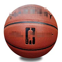 Click to view details for Basketballs (1512314)