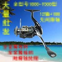 Click to view details for Fishing Tool (1515241)