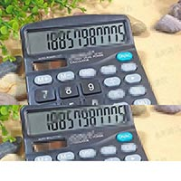 Click to view details for Calculator (1515246)
