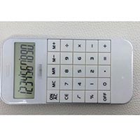 Click to view details for Calculator (1524761)