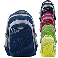 Click to view details for School Bag (1534151)