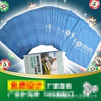 Click to view details for Play Card (1534221)