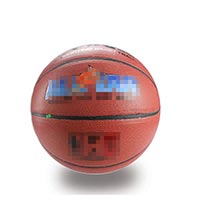 Click to view details for Basketballs (1569679)