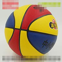 Click to view details for Basketballs (1569683)