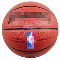 Click to view details for Basketballs (1569686)