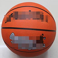 Click to view details for Basketballs (1569689)