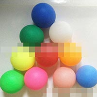 Click to view details for Table Tennis (1575699)