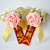 Click to view details for Artificial Flower (1581445)