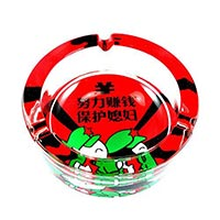 Click to view details for Ashtray (1581774)