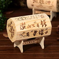 Click to view details for Money Box (1583859)