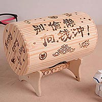 Click to view details for Money Box (1583861)