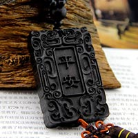 Click to view details for Religious Craft (1585453)