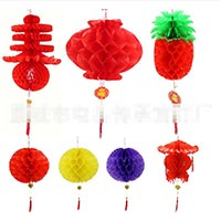 Click to view details for Paper Lantern (1587304)