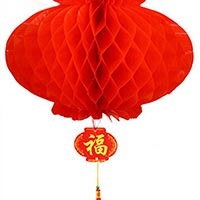 Click to view details for Paper Lantern (1587311)