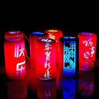 Click to view details for Paper Lantern (1587315)