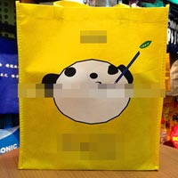 Click to view details for Packaging Bag (1706374)