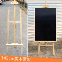 Click to view details for Writing Board (1710378)