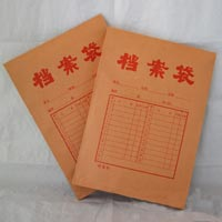 Click to view details for File Folder (1711694)