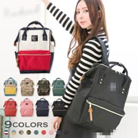 Click to view details for Travel Bag (1734332)