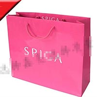 Click to view details for Packaging Bag (1773594)