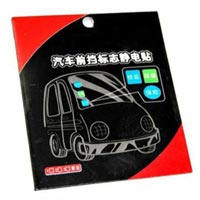 Click to view details for Car Accessory (1776716)