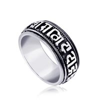 Click to view details for Rings (1784650)