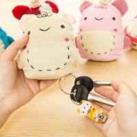 Click to view details for Keychain (1784712)