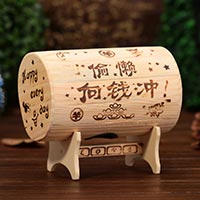 Click to view details for Money Box (1849455)